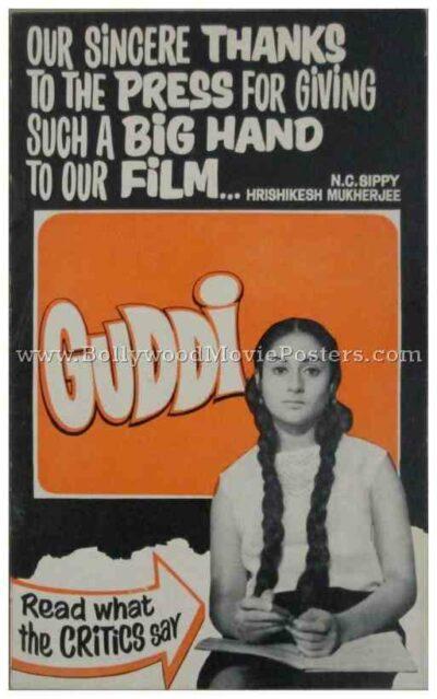 Guddi 1971 rare bollywood old pressbooks synopsis booklets