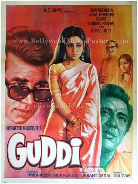 Guddi Jaya Bhaduri old vintage Bollywood movie posters for sale