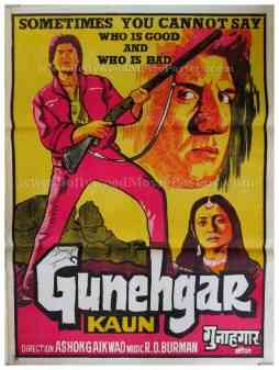 Gunehgar Kaun old vintage hand drawn Bollywood posters online order