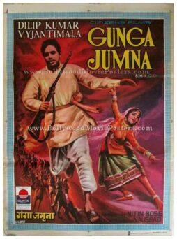 Gunga Jumna old Dilip Kumar hand painted vintage Bollywood pics posters