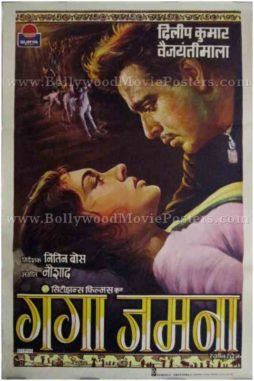 Gunga Jumna old Dilip Kumar Bollywood posters for sale online