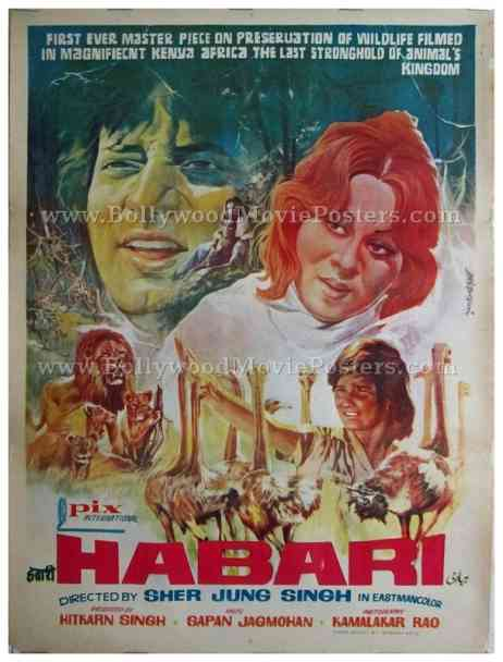 Habari 1979 buy hand painted bollywood movie posters for sale online