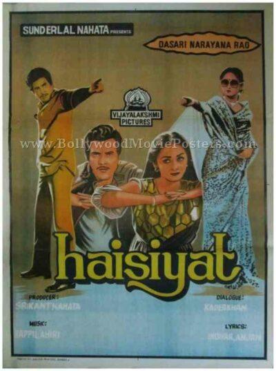 Haisiyat 1984 hand drawn painted bollywood hindi movie posters