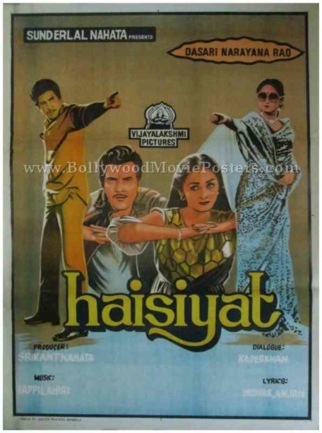 Haisiyat 1984 hand drawn painted bollywood hindi movie posters