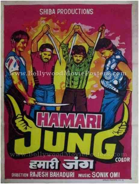 Hamari Jung old vintage indian movie posters for sale