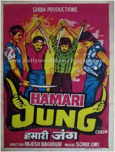Hamari Jung old vintage indian movie posters for sale