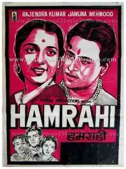 Hamrahi hand painted old vintage bollywood movie posters for sale in Mumbai India