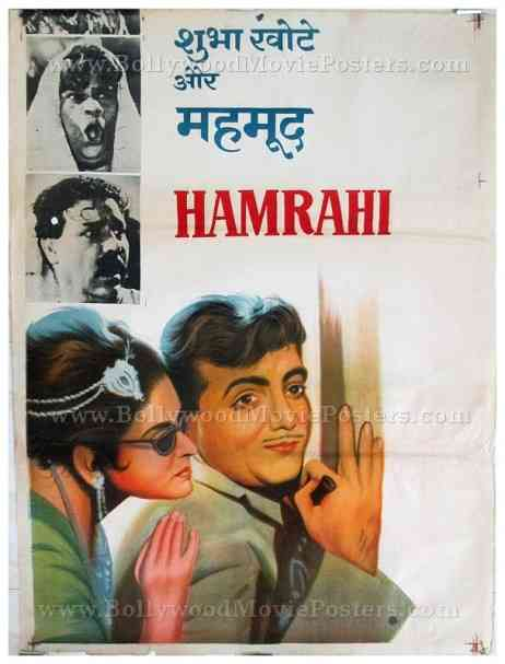 Hamrahi hand painted old vintage bollywood movie posters for sale in Delhi India