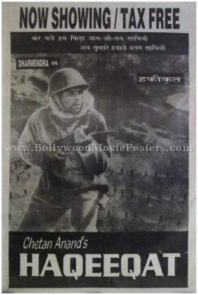 Haqeeqat Dharmendra movie black and white bollywood posters