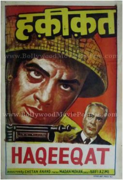 Haqeeqat buy vintage old hindi movie bollywood posters delhi