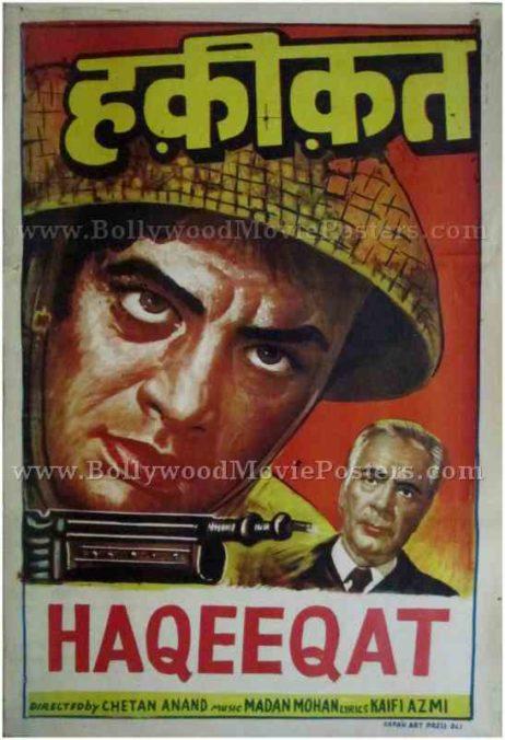 Haqeeqat buy vintage old hindi movie bollywood posters delhi