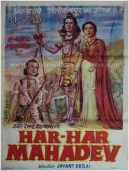 Har Har Mahadev 1950 Indian Hindu mythology posters for sale