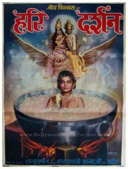 Hari Darshan Dara Singh Indian Hindu mythology posters for sale online