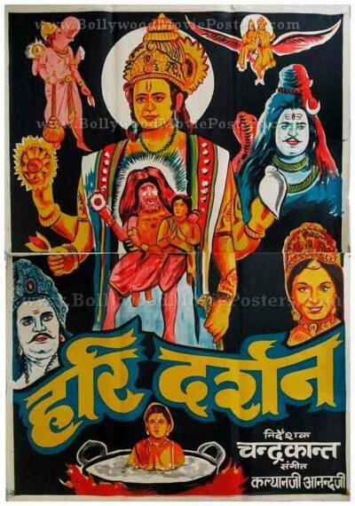 Hari Darshan Dara Singh Indian mythology posters