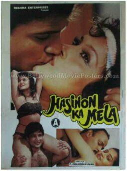 Haseeno Ka Mela b grade movie film posters bollywood photo