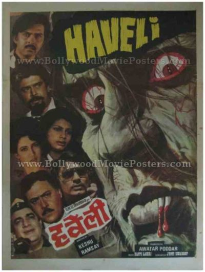 Haveli 1985 Ramsay brothers bollywood horror movies poster