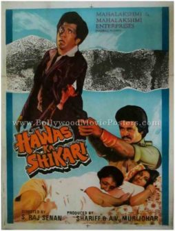 Hawas Ka Shikari b grade movie posters bollywood