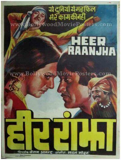 Heer Raanjha 1970 where to buy old vintage bollywood movie posters in delhi