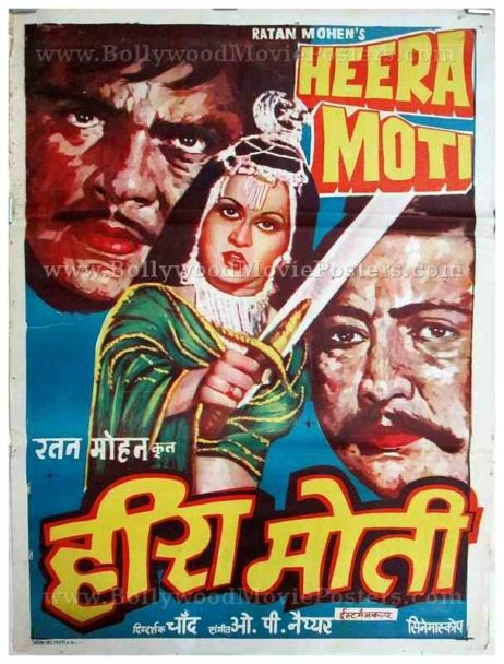 Heera Moti old vintage hand drawn Bollywood movie posters for sale