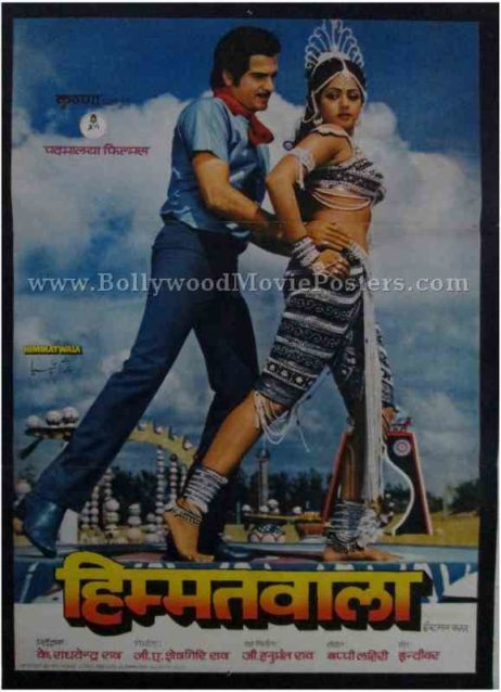 Himmatwala buy classic bollywood indian old hindi film posters for sale