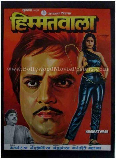 Himmatwala hand painted drawn bollywood hindi movie posters