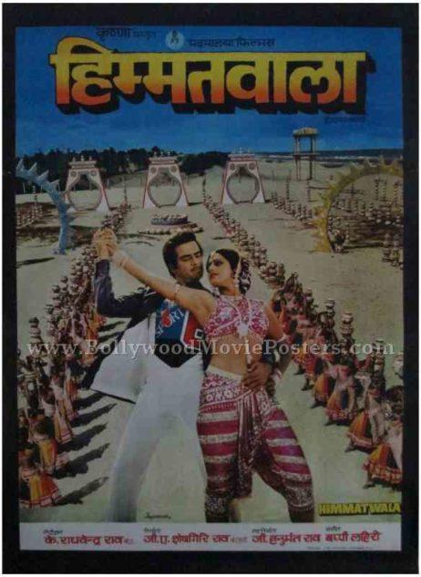 Himmatwala original vintage indian hindi bollywood film posters