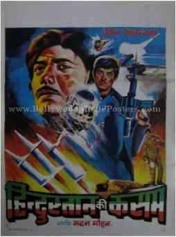 Hindustan Ki Kasam buy old school vintage bollywood posters for sale online