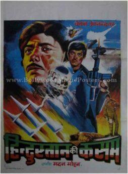Hindustan Ki Kasam buy old school vintage bollywood posters for sale online