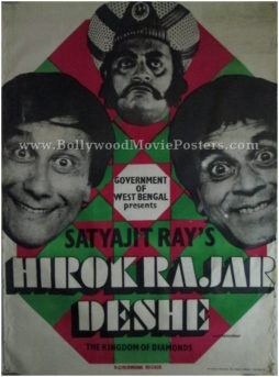 Hirak Rajar Deshe 1980 satyajit ray old Bengali movie posters