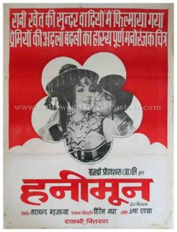 Honeymoon 1973 old vintage black and white bollywood Hindi movie posters