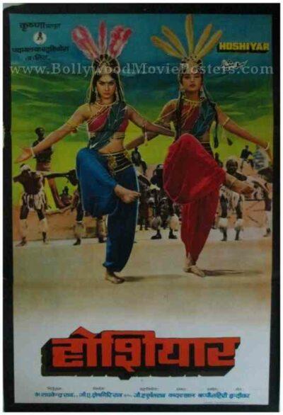 Hoshiyar 1985 buy vintage bollywood posters for sale uk