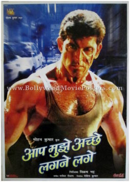 Aap Mujhe Achche Lagne Lage Hrithik Roshan body posters