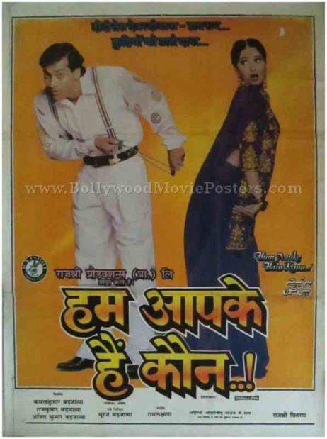 Hum Aapke Hain Koun HAHK Salman Khan Madhuri Dixit Bollywood movie posters