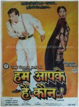 Hum Aapke Hain Koun HAHK Salman Khan Madhuri Dixit Hindi movie posters