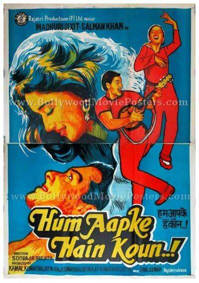 Hum Aapke Hain Koun HAHK Salman Khan Madhuri Dixit hand painted bollywood movie posters