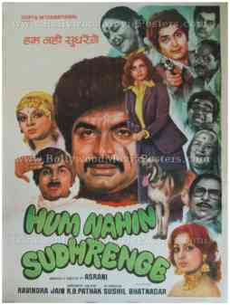 Hum Nahin Sudherenge 1980 buy old bollywood posters for sale online
