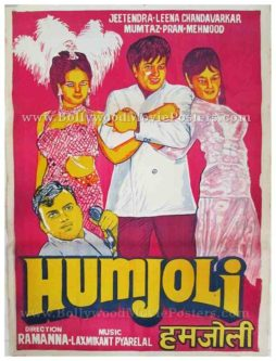 Humjoli Jeetendra old vintage hand painted Bollywood posters for sale