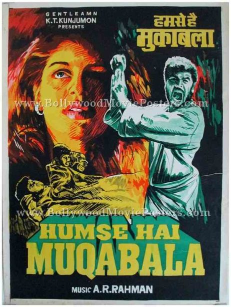 Humse Hai Muqabala Kadhalan Premikudu Prabhu Deva classic hand drawn bollywood movie posters