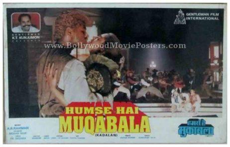 Humse Hai Muqabala Kadhalan Premikudu Prabhu Deva dance song Urvashi still photos