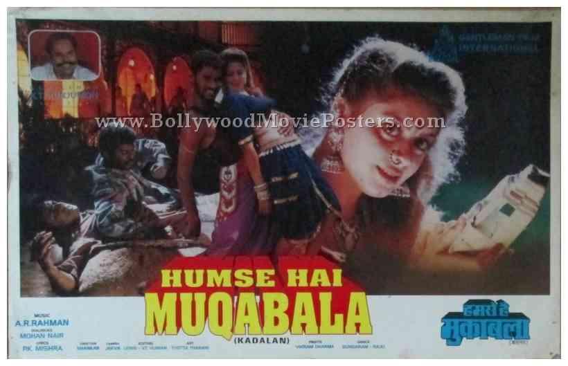 Mukkala Mukkabulla - A R Rahman Mp3 Download