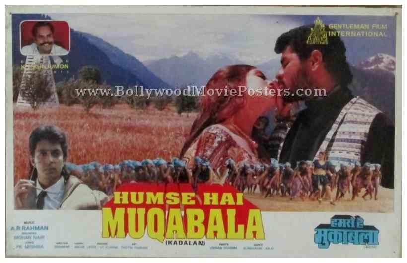 Humse Hai Muqabla Prabhu Deva Video in MP4 HD MP4 FULL HD Mp4 Format
