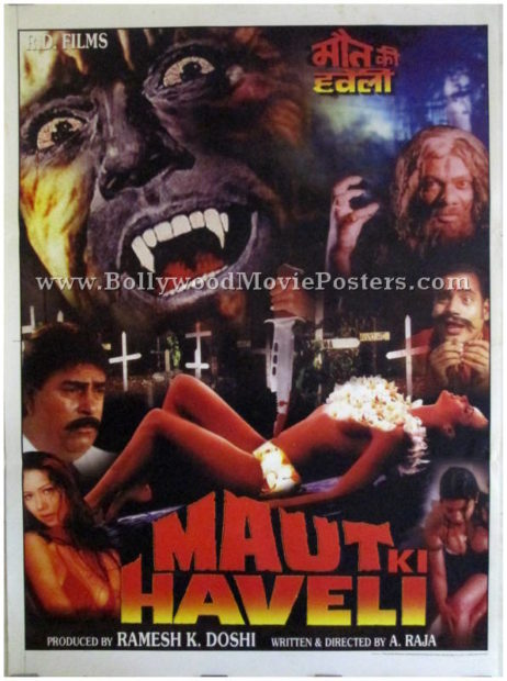 Maut Ki Haveli Indian horror movie posters
