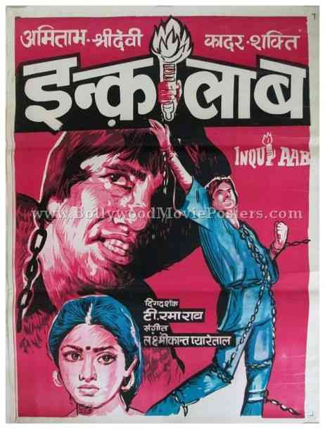 Inquilaab old Amitabh movie posters