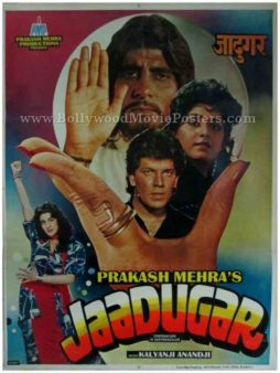 Jaadugar 1989 old amitabh bachchan movie posters for sale