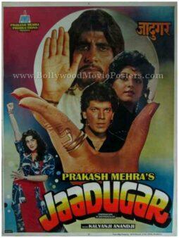 Jaadugar 1989 old amitabh bachchan movie posters for sale
