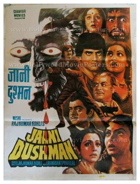 Jaani Dushman Indian Hindi Bollywood horror movies film poster for sale