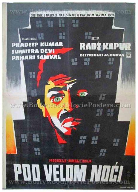 Jagte Raho 1956 Raj Kapoor old vintage hand painted bollywood posters online