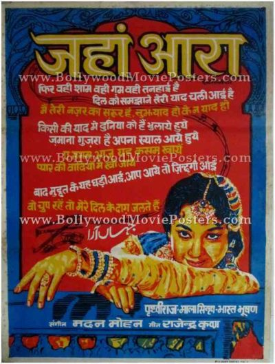 Jahan Ara buy old bollywood posters for sale online