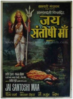 Jai Santoshi Maa buy old vintage bollywood posters for sale online