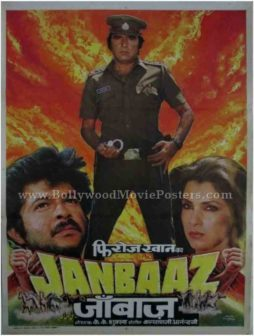 Janbaaz buy classic bollywood indian film hindi movie posters